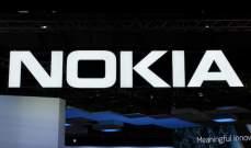 """""""نوكيا"""" تصبح موفراً رئيسياً لخدمات تكنولوجيا إتصالات الجيل الخامس لـ""""""""بي تي"""""""
