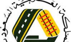وزارة النقل توقف إعفاء الشاحنات السعودية من الرسوم والضرائب
