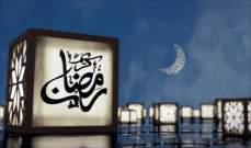 3 خطوات للتخلص من إدمان الهاتف الذكي في رمضان