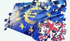 """بريطانيا: ماي تتجاهل المطالب الشعبية باجراء استفتاء ثاني حول """"البريكست"""" وتخوف من فوضى عارمة في المملكة والخروج من دون اتفاق"""