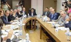 لجنة المال والموازنة تلغي جلسة الغد على ان تستأنف جلسات مناقشة الموازنة في 17 حزيران