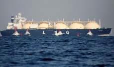 إنخفاض إمدادات الغاز من روسيا إلى تركيا في تموز