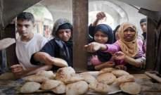 أعطال في ماكينات الصرف توقف 1400 مخبز بالإسكندرية