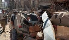 """""""البنك الدولي"""": قيمة الأضرار التي لحقت بالبنية التحتية والأصول المادية تصل إلى 4.6 مليار دولار"""