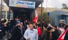 اعتصام امام كهرباء لبنان في صور