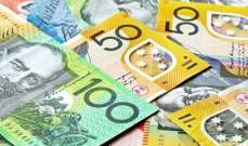 الدولار النيوزيلندي يرتفع مع إبقاء المركزي على أسعار الفائدة دون تغيير