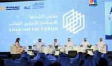 """الامارات: افتتاح """"منتدى الشارقة للاستثمار الأجنبي المباشر"""" اليوم"""