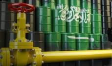 ايرادات السعودية من الصادرات النفطية ترتفع إلى 261.4 مليار ريال في أول 4 أشهر
