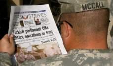 """صحيفة """"ستارز آند سترايبس"""" التابعة لـ """"البنتاغون"""" تتوقف عن الصدور ورقيّاً لأسباب اقتصادية"""