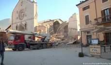 إيطاليا.. زلزال في فلورنسا يتسبب بتعطيل شبكة القطارات