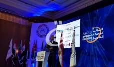 عامر من المؤتمر المصرفي العربي: توجهنا في المركزي هو في كيفية تحقيق اوضاع اقتصادية افضل