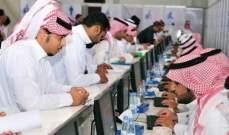 معدل البطالة بين السعوديين يقفز لأعلى مستوى تاريخي عند 15.4%
