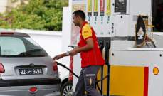 تونس ترفع أسعار الوقود في مسعى لخفض عجز الموازنة