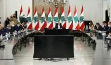 الرئيس عون: لضرورة أن تتسم عملية توزيع المساعدات بالشفافية والعدالة والسرعة