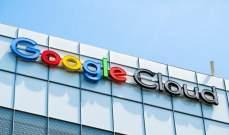 """تقرير: بيانات 1.2 مليار شخص على خادم حاسوبي بمنصة """"غوغل"""" السحابية عرضة للاختراق"""