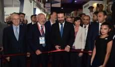 """الحريري يفتتح فاعليات النسخة الرابعة والعشرين من """"project Lebanon"""" في الواجهة البحرية لبيروت"""