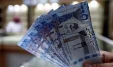 حيازة بنوك السعودية من سندات الحكومة تسجل ثالث تراجع خلال أربعة أشهر