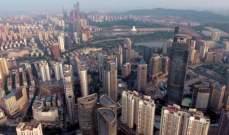 تباطؤ نمو أسعار المنازل بالصين لأدنى مستوى في 9 أشهر