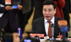وزير الصناعة الصيني: نعتزم خفض الضرائب والرسوم على الشركات الصناعية في 2019