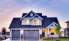 في العاشرة من عمرها اشترت منزلا لوالديها بسبب11.75 دولار!