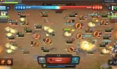 """eRepublik"" لعبة تصف سيناء والصحراء الغربية بالمناطق المحتلة"