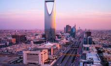 السعودية تخطط لاستدانة 32 مليار دولار في 2020