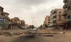 العصيان المدني في السودان.. استجابة واسعةوتوقف العمل في القطاع المصرفي والمستشفيات