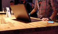 """""""آسوس"""" تطلق حاسوبها الجديد """"ProArt StudioBook"""""""