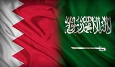 السعودية والبحرين توقعان اتفاقاً لزيادة التبادل التجاري