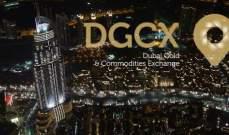 """""""بورصة دبي للذهب والسلع"""" توسع سلة الضمانات الاحتياطية"""