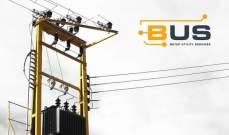 """BUS"": نعمل على تأمين التيار الكهربائي لكافة مراكز الاقتراع"