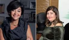 """""""الاقتصاد في أسبوع"""" يستضيف رئيسة المجلس اللبناني للسيدات القياديات مديحة رسلان"""
