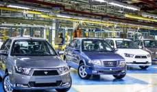 إيران.. إنتاج السیارات يتخطى 4 الاف وحدة يوميا