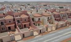 السعودية: 200 ألف مواطن يستفيد من 6 خيارات سكنية وتمويلية في 2019