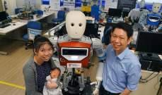 """ EDGAR"": روبوت آلى يقلد تعبيرات وجه البشر"
