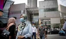 ماليزيا تتوقع عودة الاقتصاد إلى مستويات ما قبل الجائحة بحلول منتصف 2021