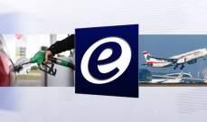 """الموجز الأسبوعي: 4 طائرات جديدة تنضم لأسطول الـ """"ميدل إيست"""".. وأسعار المحروقات تواصل الهبوط"""