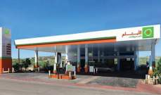 """إدارة """"محطة الأيتام"""": نفاد مخزون البنزين من غالبية المحطات"""