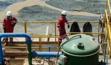 إدارة معلومات الطاقة تخفض توقعاتها لنمو الطلب العالمي على النفط عام 2020