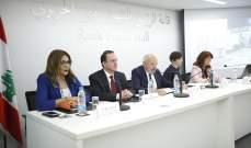 """IFP"" تطلقفاعليات معرض ""Project Lebanon"" برعاية الحريري"