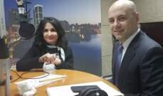 """ندوة """"حوار بيروت"""" بعنوان: """"بعد تشكيل، ما هي أولويات الحكومة؟ أي بيان وزاري؟ وأي نقاط تباين؟"""""""