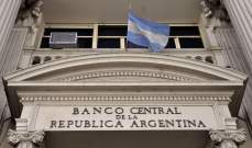 الأرجنتين تتوصل لإتفاق على إعادة هيكلة 66 مليار دولار من دينها الخارجي