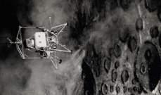 12 ألف دولار ثمن 15 ألف صورة لأبرز البعثات الفضائية