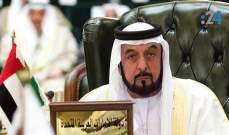 الرئيس الاماراتي يصدر مرسوماً يمكّن الحكومة من إصدار السندات السيادية