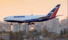 """""""شركة الطيران الكوبية"""" تعلن تعليق رحلات دولية بفعل العقوبات الأميركية عليها"""