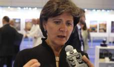 وزيرة السياحة الأردنية تعلن استقالتها من منصبها على خلفية كارثة السيول