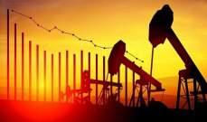 النفط يتراجع عند التسوية مع مخاوف تباطؤ الطلب وقوة الدولار