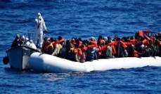 """أميركا تطرد 8800 طفل مهاجر بموجب قواعد مكافحة """"كورونا"""""""
