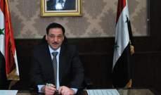 """وزير المالية السوري: الإنفاق العام لم يتأثر بإجراءات """"كورونا"""""""