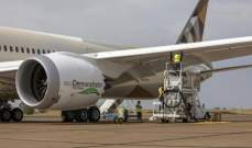 """""""بوينغ"""" و""""الاتحاد للطيران"""" تطوران مع """"World Energy"""" وقود مستدام للطائرات"""